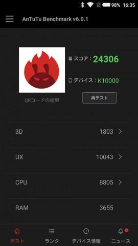 20160225-k10000-12