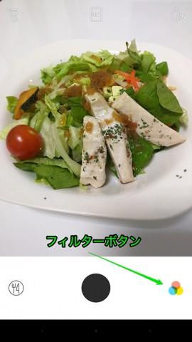 com.linecorp.foodcam.android-2