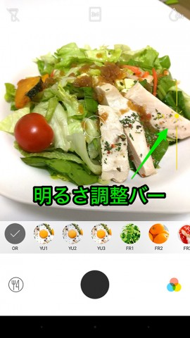 com.linecorp.foodcam.android-29