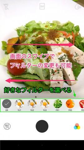 com.linecorp.foodcam.android-3