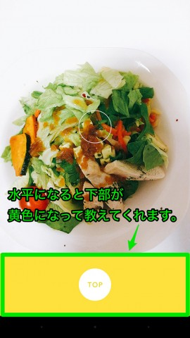 com.linecorp.foodcam.android-30