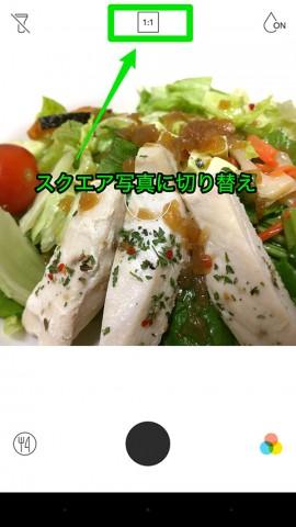 com.linecorp.foodcam.android-31