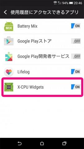 com.xcpuwidgets.app-5