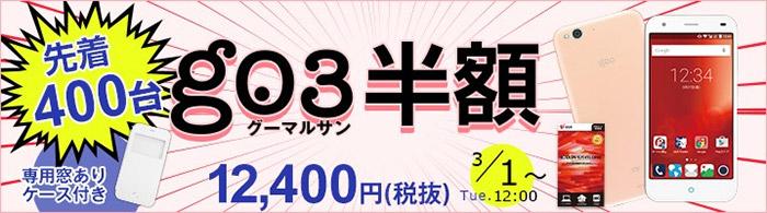 20160301-g03-1