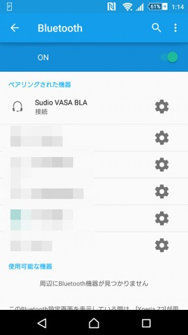 20160301-sudio-13