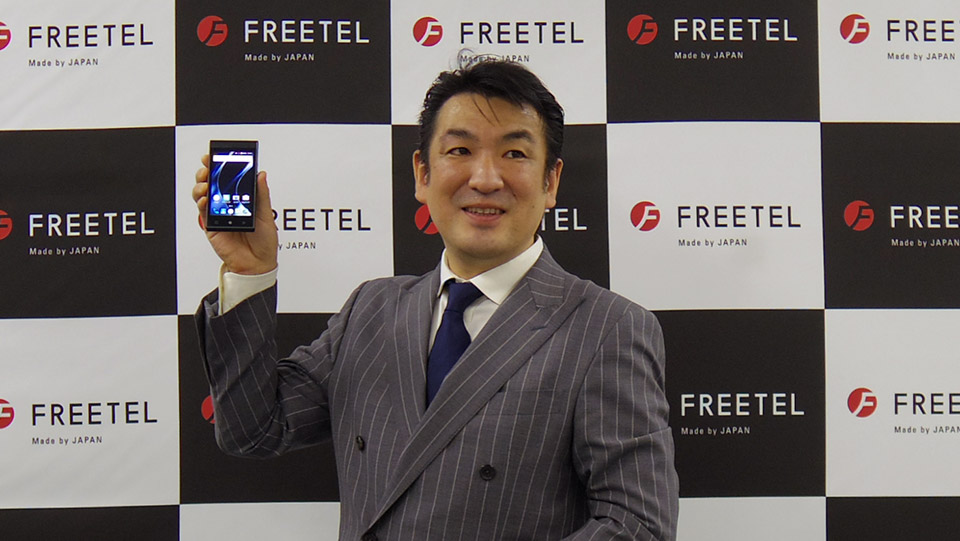 20160309-freetel-1