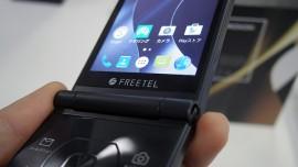 20160309-freetel-10