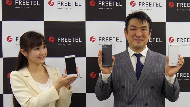 20160309-freetel-16