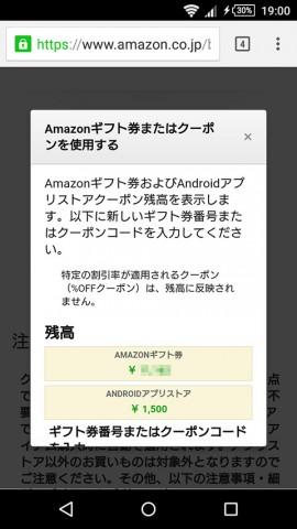 20160310-amazon-5
