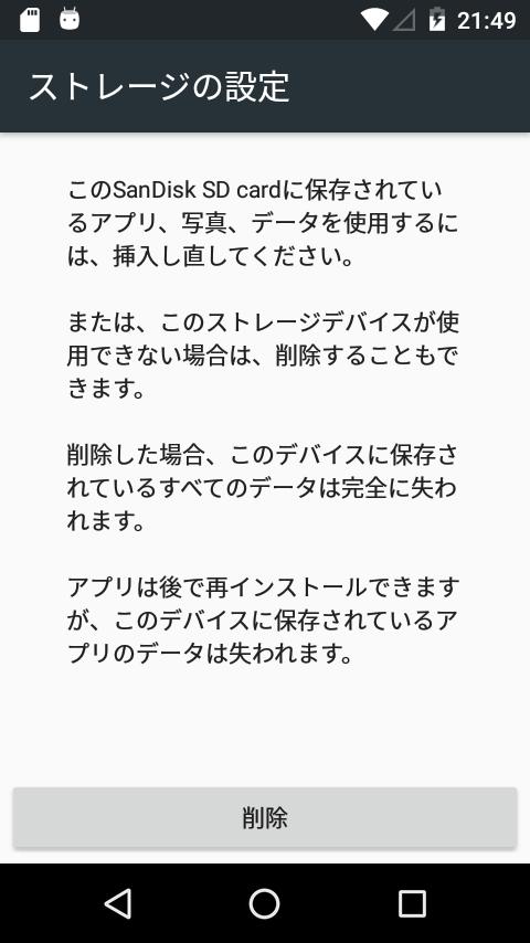 20160313-sd-13