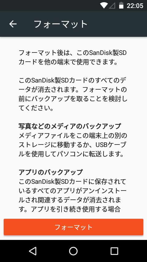 20160313-sd-16