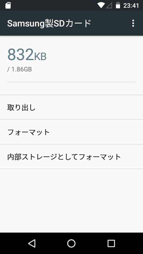 20160313-sd-5