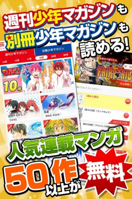 20160317-magazine-2