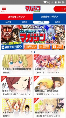 20160317-magazine-3