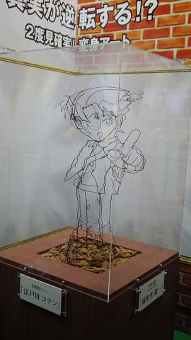 20160328-animejapan-20