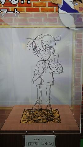 20160328-animejapan-21