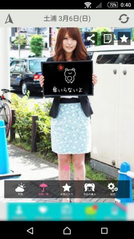 jp.co.dwango.bijintenki-4