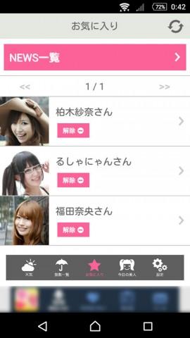 jp.co.dwango.bijintenki-7