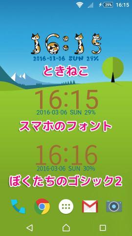jp.rainhult.catclock-7