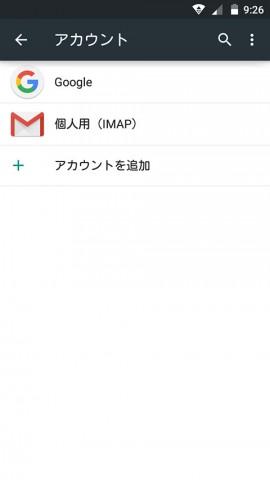 20160402-gmail-17