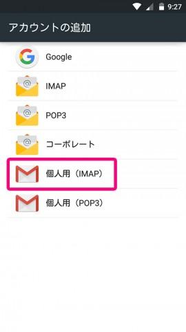 20160402-gmail-6
