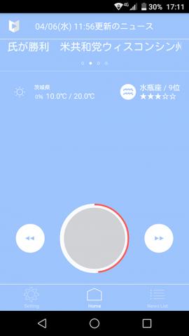 20160406-arukiki-2