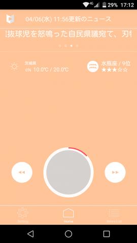 20160406-arukiki-3