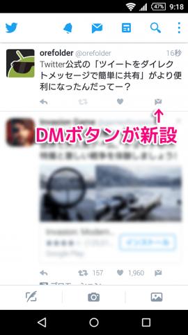 20160406-twitter-1