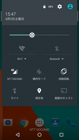 20160410-mode-7