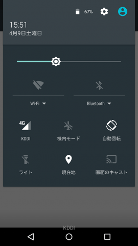 20160410-mode-9