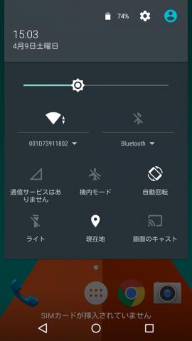 20160411-mode1-2
