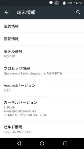 20160411-mode1-7