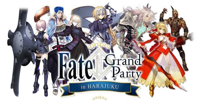 20160415-fate-1