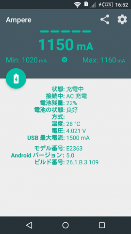 20160418-okiti-10