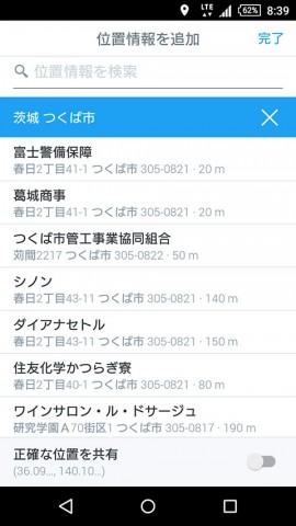 20160419-twitter-2