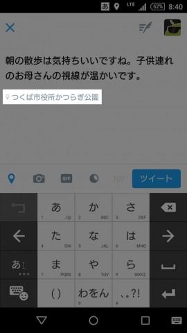 20160419-twitter-3
