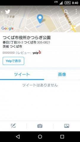 20160419-twitter-4