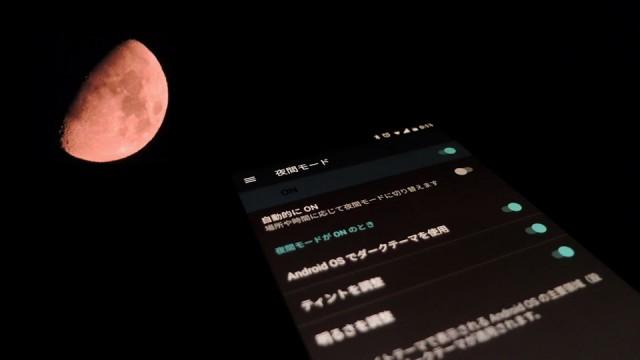 20160421-night-1