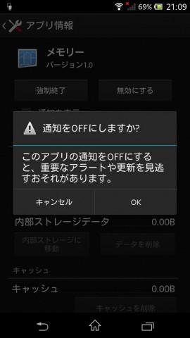 20160423-memo-6