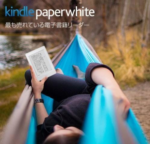 20160426-kindle-4
