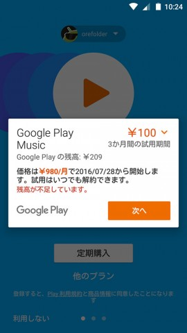 20160428-play-3