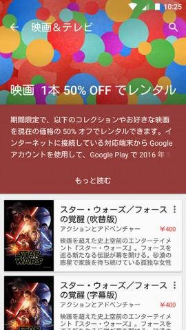 20160428-play-7