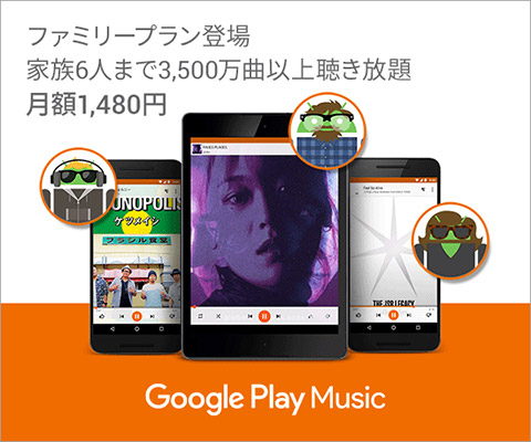 20160428-playmusic-1