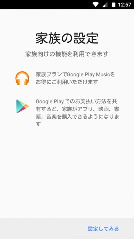 20160428-playmusic-5