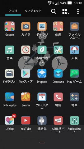 20160428-theme-9