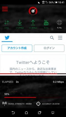 20160430-speed-4b