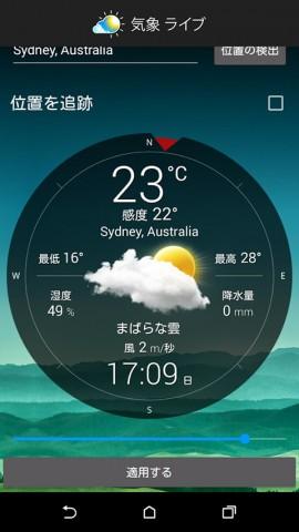 com.apalon.weatherlive.free-11