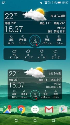 com.apalon.weatherlive.free-2