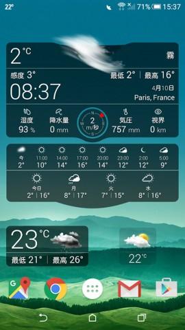 com.apalon.weatherlive.free-3