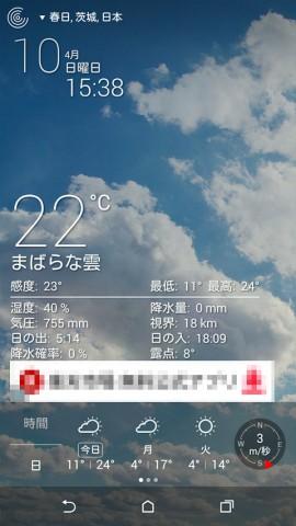 com.apalon.weatherlive.free-5
